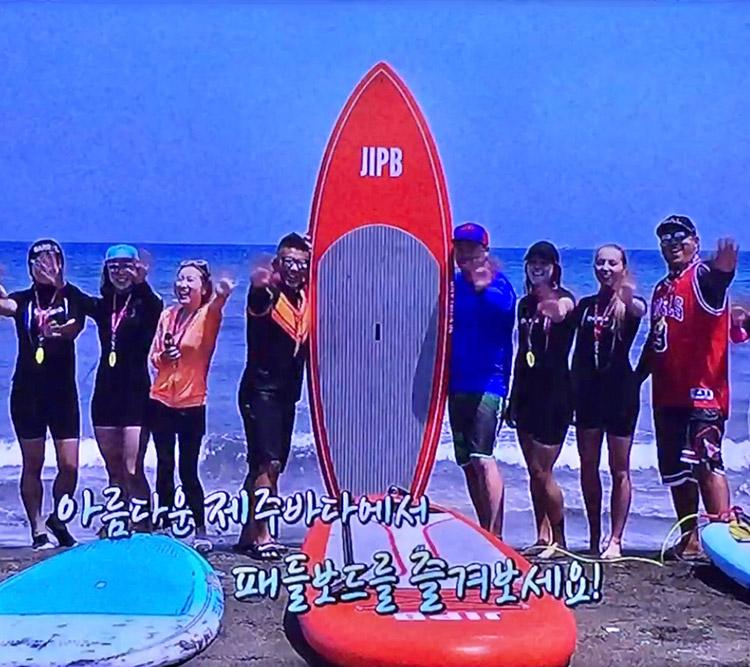 제주패들보드 서핑클럽