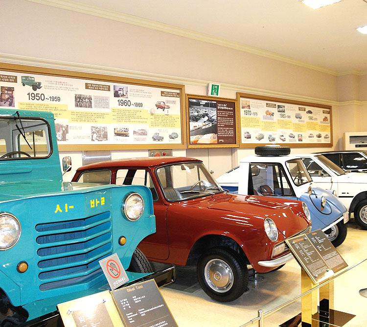 세계자동차박물관+음료제공