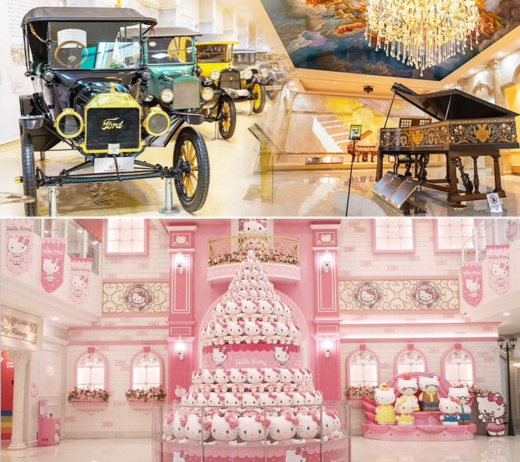 세계자동차+피아노박물관+헬로키티아일랜드