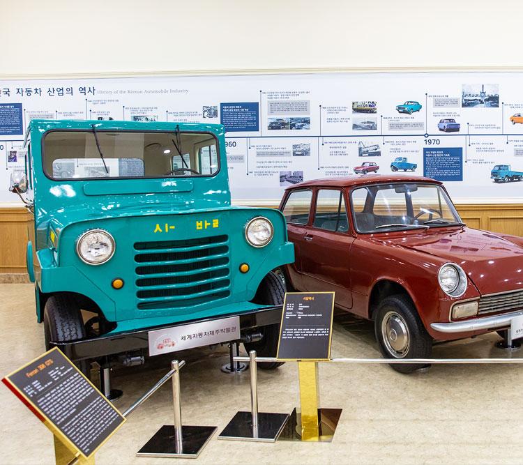 세계자동차+피아노박물관+에코랜드