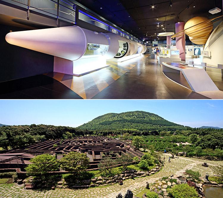 항공우주박물관+메이즈랜드