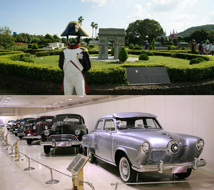 소인국테마파크+세계자동차박물관