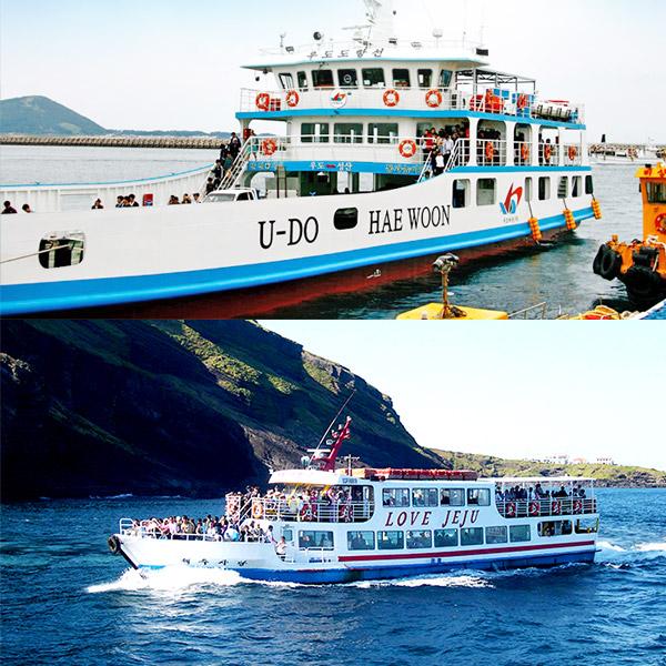 우도왕복여객선+성산포유람선