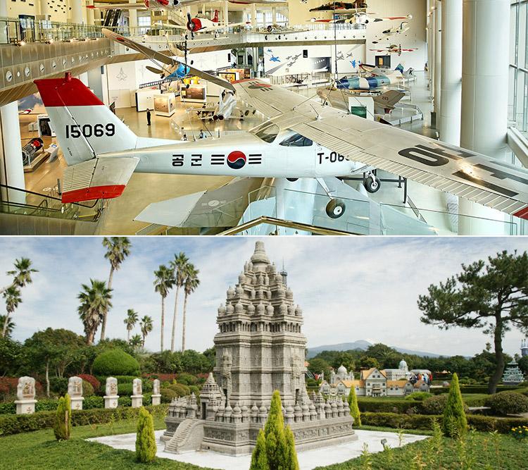 항공우주박물관+소인국테마파크