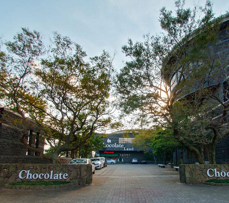 중문 초콜릿랜드 입장 |초콜릿만들기체험|피자만들기체험|
