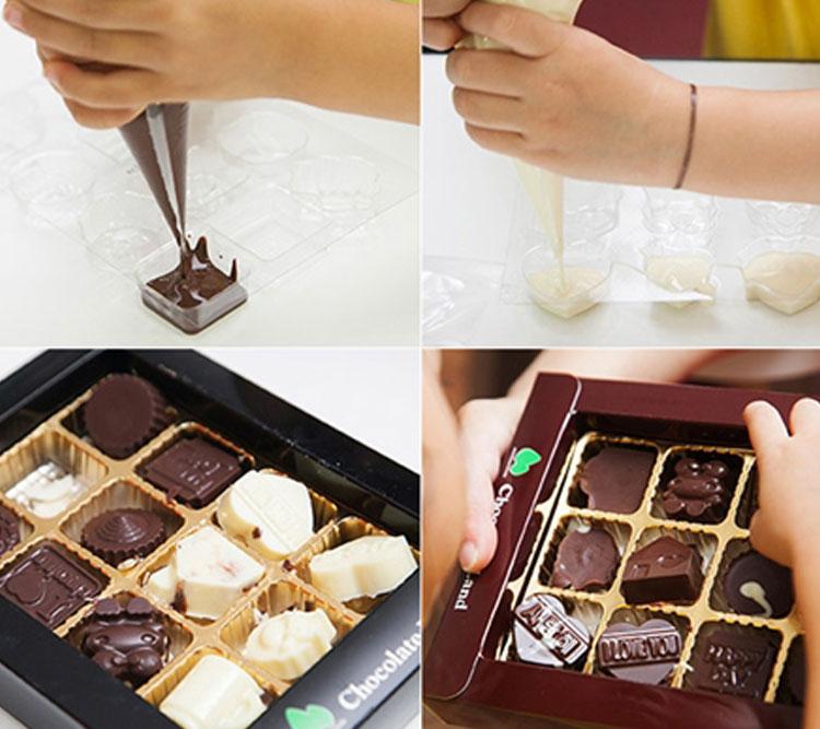 중문 초콜릿랜드 입장  초콜릿만들기체험 피자만들기체험 