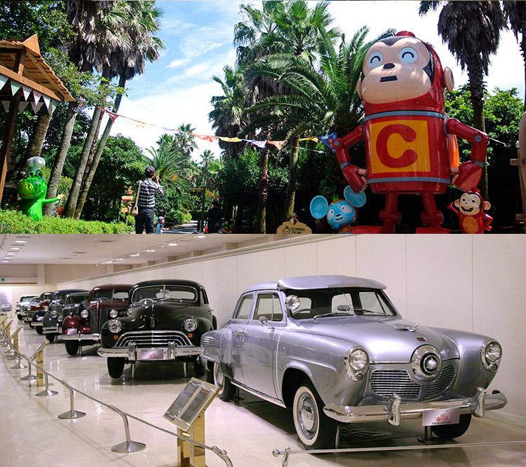 코코몽에코파크+세계자동차박물관