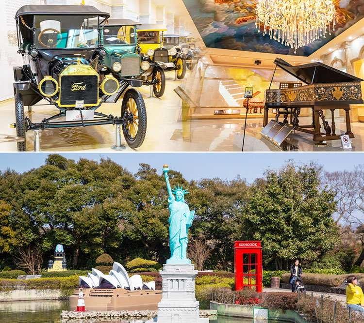 세계자동차+피아노박물관+소인국테마파크