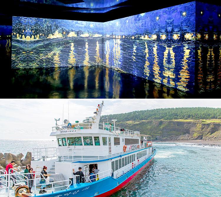 그대 나의 뮤즈+마라도가는여객선