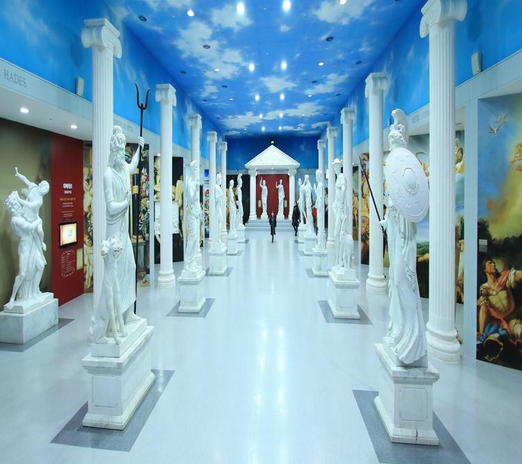 그리스신화박물관