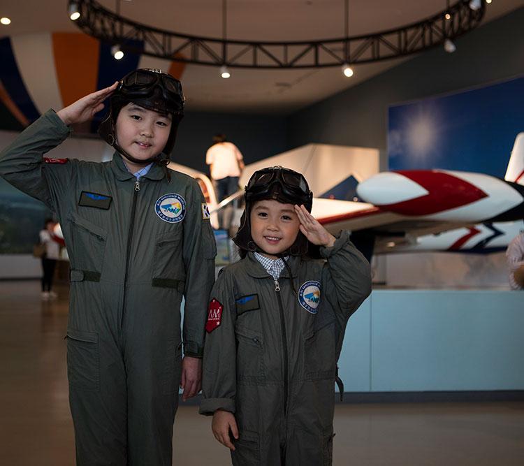 에코랜드+제주항공우주박물관