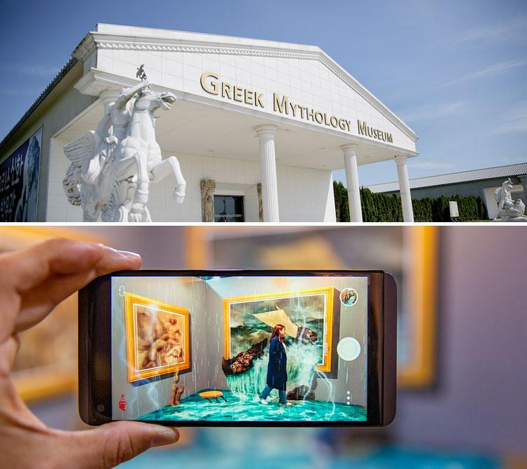 그리스신화박물관+ 놀라운트릭아이미술관+AR체험